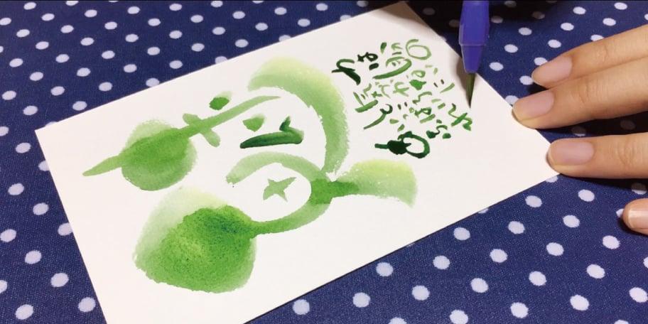 おむすび博 講座No.23