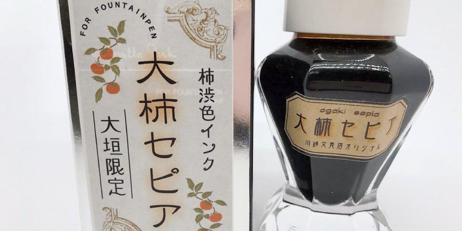 「万年筆研究所」 〜魅惑のインク沼〜