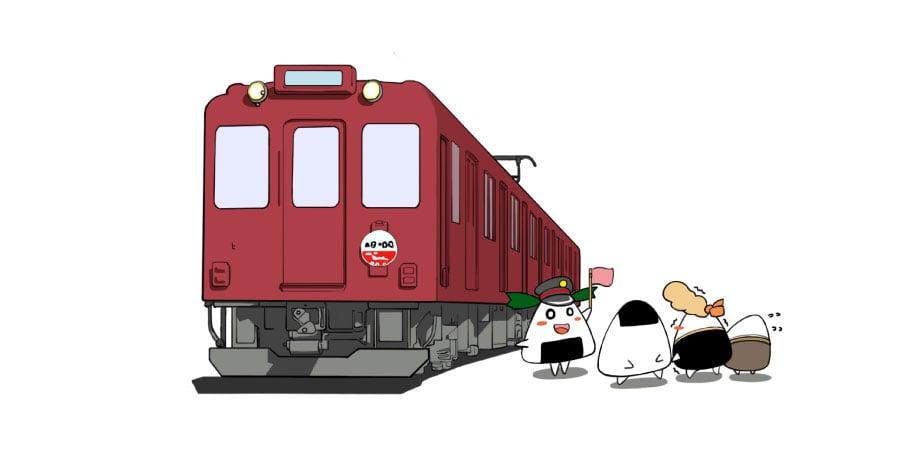 公式全面協力 養老鉄道の日常