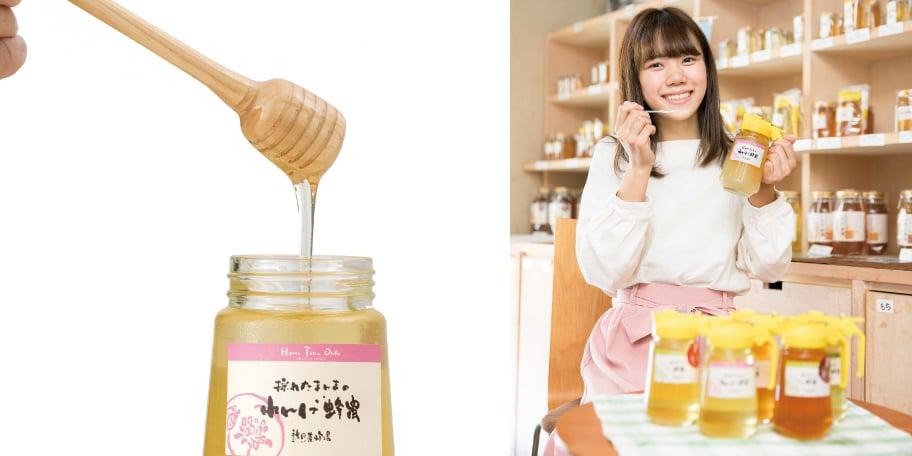 """蜂と旅する養蜂家に学ぶ """"はち""""と""""はちみつ"""""""