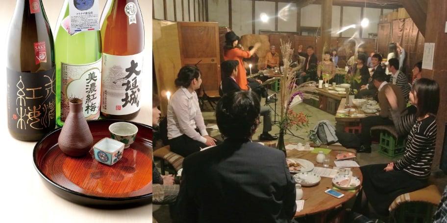 地酒を楽しむ 大人の夕べ with ライブ